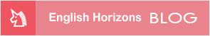 ネイティブによる英会話レッスン・札幌 円山 宮の森/子ども~大人英語スクール English Horizons(イングリッシュホライズンズ)